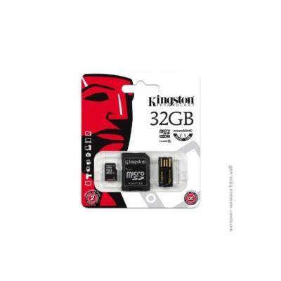 KINGSTON Memóriakártya MicroSDHC 32GB CLASS 10 + kártyaolvasó